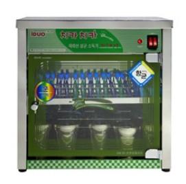 SW치카치카 20인용(초록)