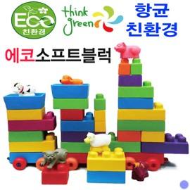 에코소프트블럭(54pcs)